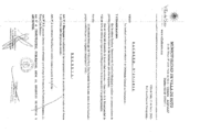 Decreto 029-2018